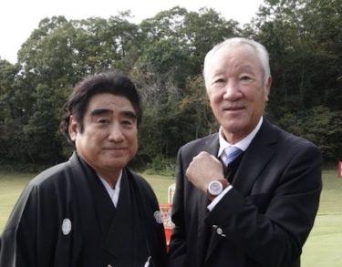 2年ぶりにISPSとGJTOが共催、青木会長と半田会長の姿も