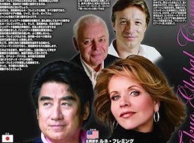 ルネ・フレミングと深見東州さんが東京国際コンサートで共演