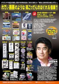 20140318-koten-thumb-400x566-179-min