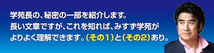 himitsu-01