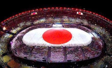 リオ・オリンピックの閉会式